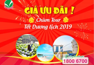 Tour Tết Tây 2019 giá rẻ kèm theo nhiều quà tặng hấp dẫn